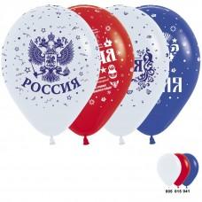 Латексный шар Россия с гербом