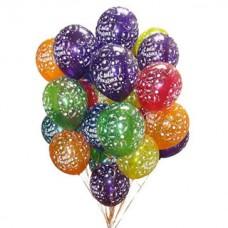 Набор из 15 разноцветных шаров из латекса с рисунком