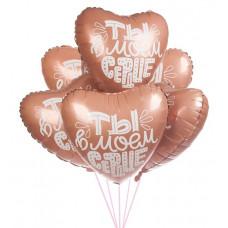 """Букет шаров """"Ты в моем сердце"""""""