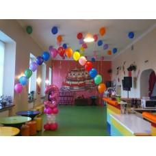 Гелиевая арка на день рождения